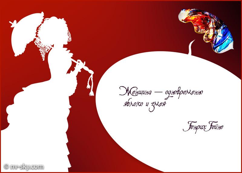 nvsky-red-3
